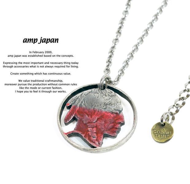amp japan 13aa-107 red native american coin necklace
