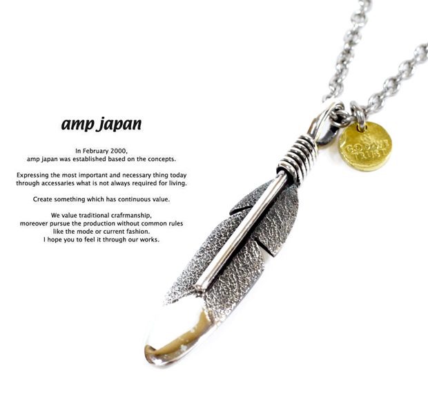 amp japan 13ah-112 small feather necklace -tarnish-
