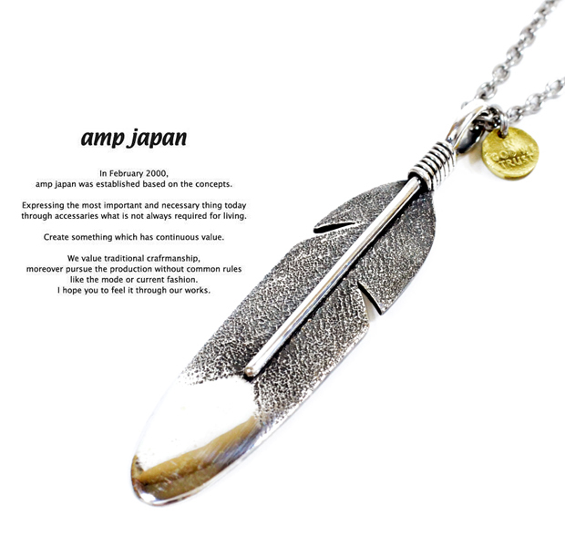 amp japan 13ah-113 large feather necklace -tarnish-