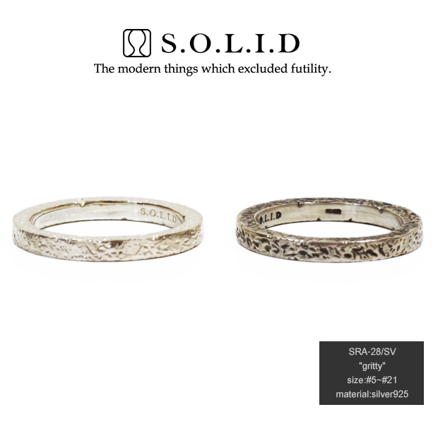 S.O.L.I.D SRA-28 gritty ring
