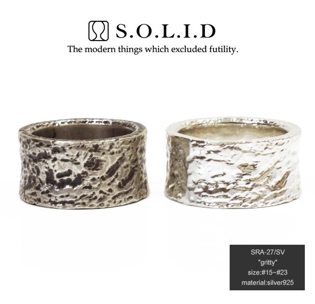 S.O.L.I.D SRA-27 gritty ring