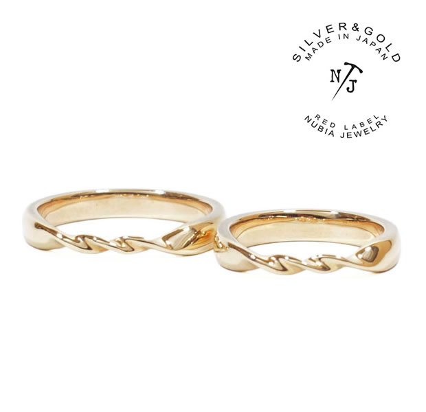 "NUBIA NURA-37/Gold ""NJR"" Stamp Ring"