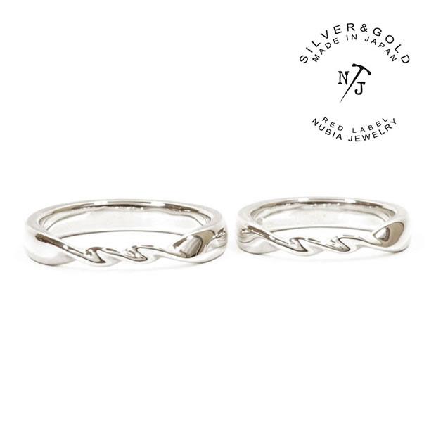 "NUBIA NURA-37/Silver ""NJR"" Stamp Ring"