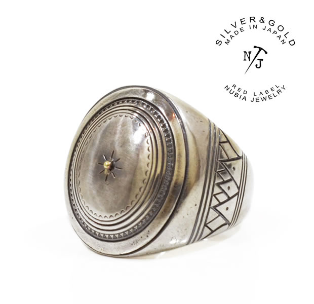 NUBIA NURA-36/Silver MANU