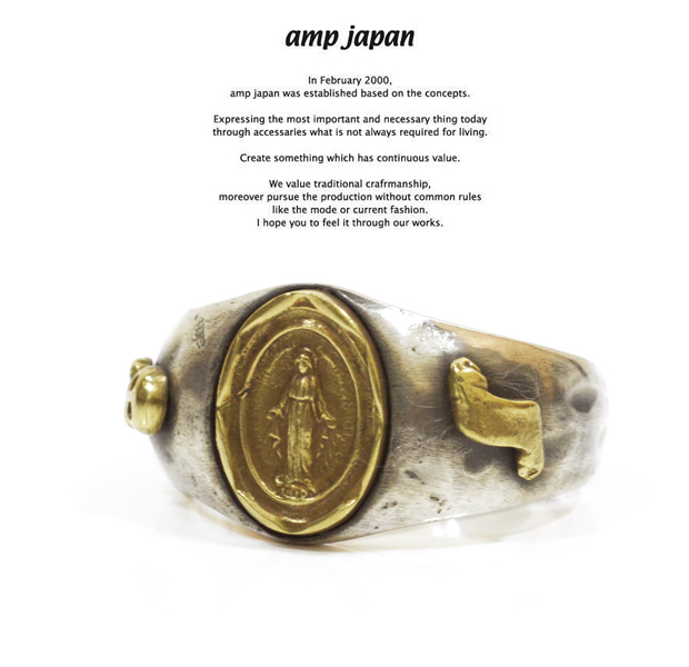 amp japan 7ak-174/BR mary ring