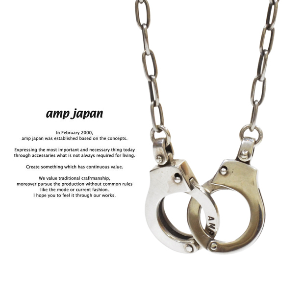 amp japan 8ah-173 Handcuffs