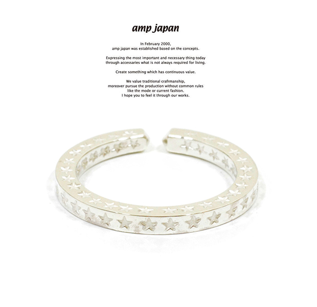 amp japan 14ao-215 star ring