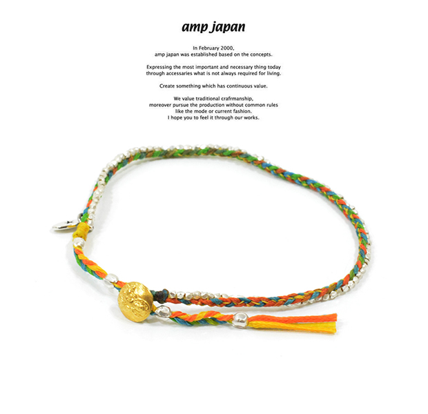 amp japan 14ah-455 silver beads rainbow bracelet