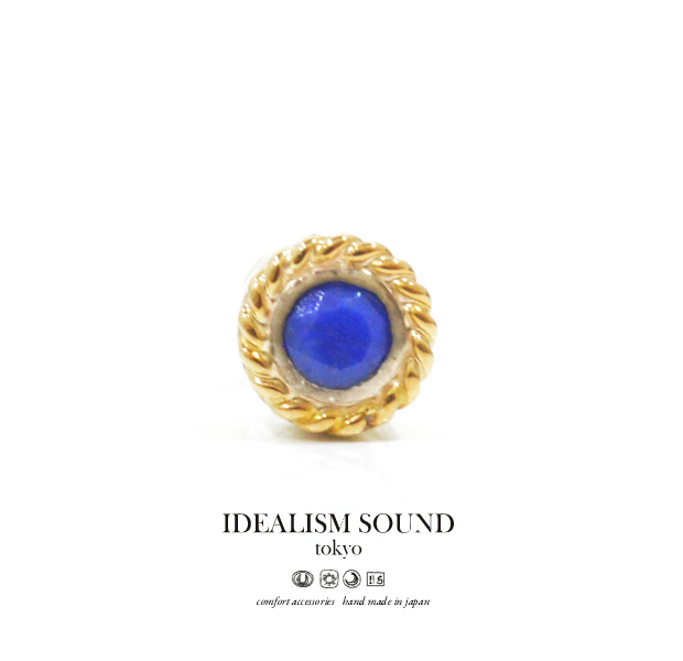 idealism sound No.12040 Lapis