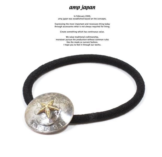 amp japan 14ad-821 dime concho hair elastic