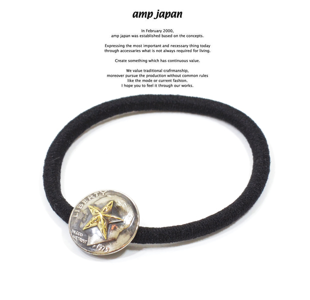 amp japan 14ad-820 quarter dollar concho hair elastic