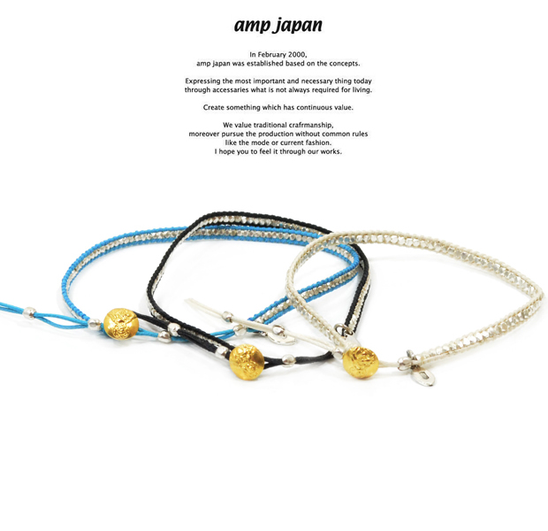 amp japan 14ah-445 silver beads narrow wrap bracelet