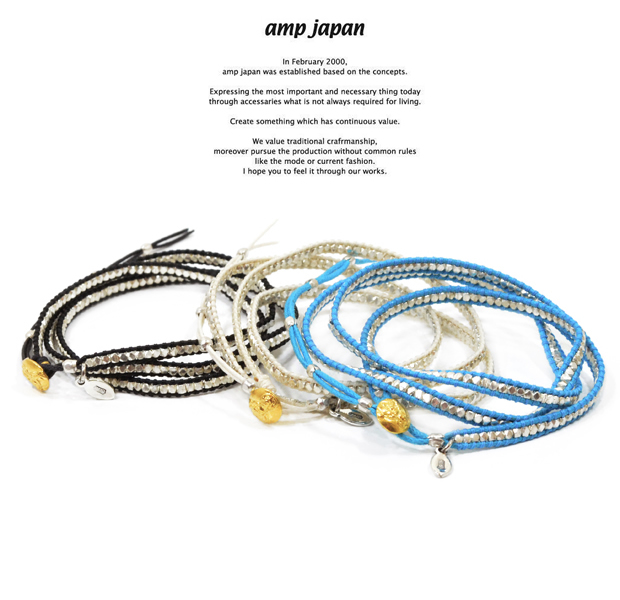 amp japan 14ah-446 silver beads narrow wrap bracelet