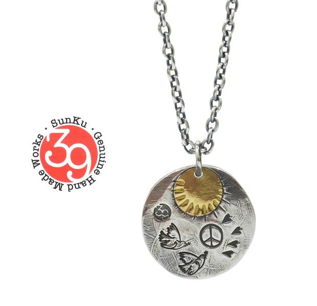 Sunku SK-017 Love & Peace Plate Necklace