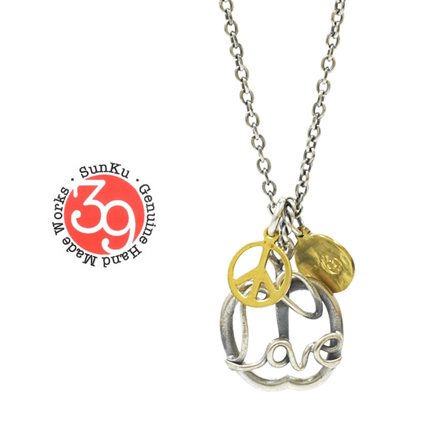 Sunku SK-043 Apple Love Necklace