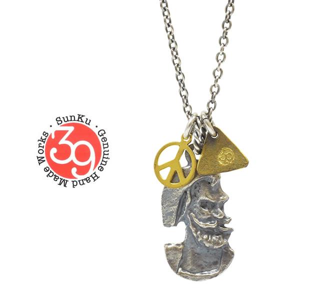 Sunku SK-045 Zig Zag Necklace