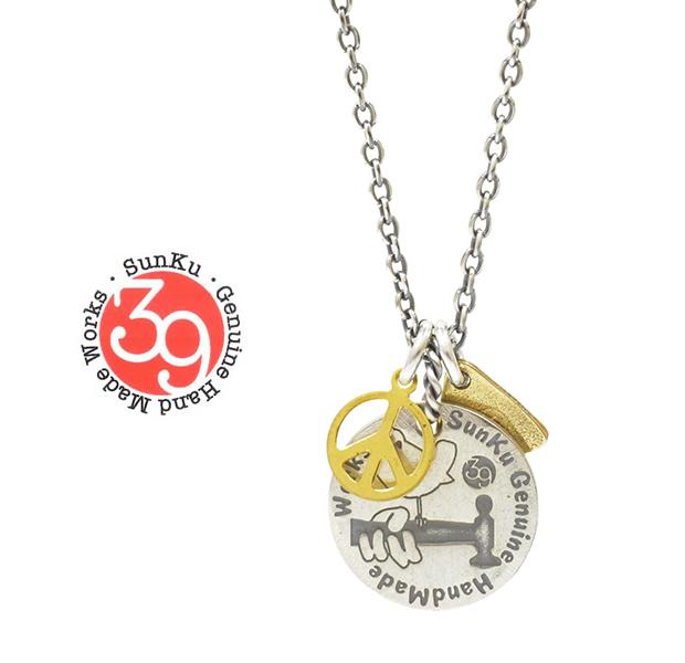 Sunku SK-046 39Plate Necklace