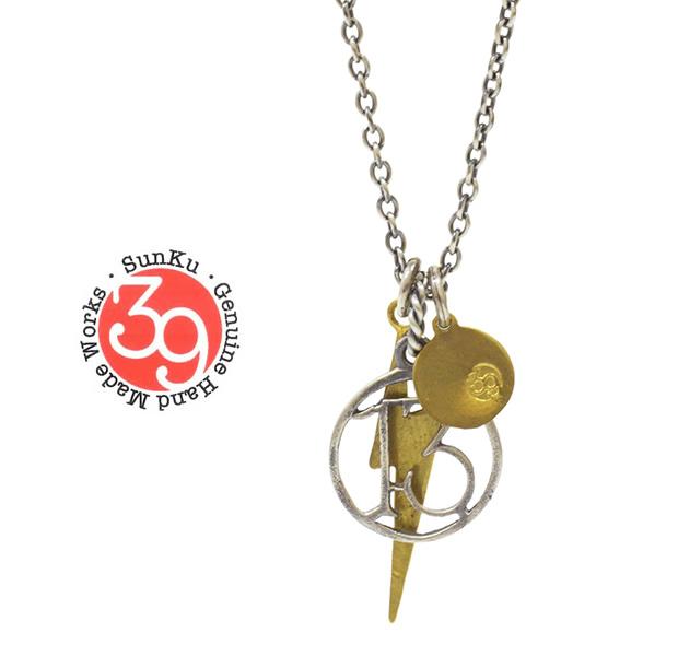 Sunku SK-060 13 Necklace