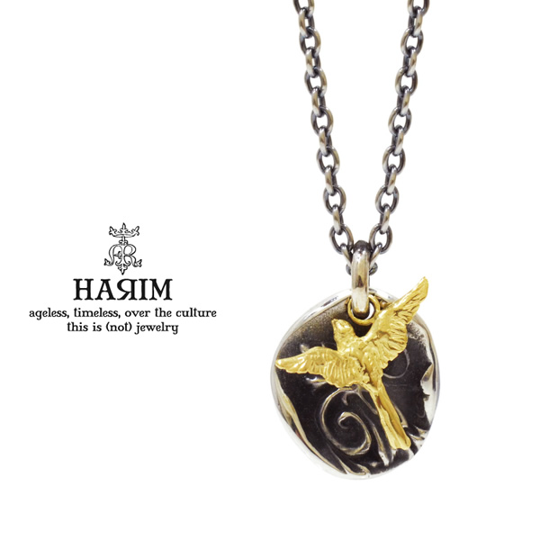 HARIM HRP098 S day breaker pendant【night and bird】