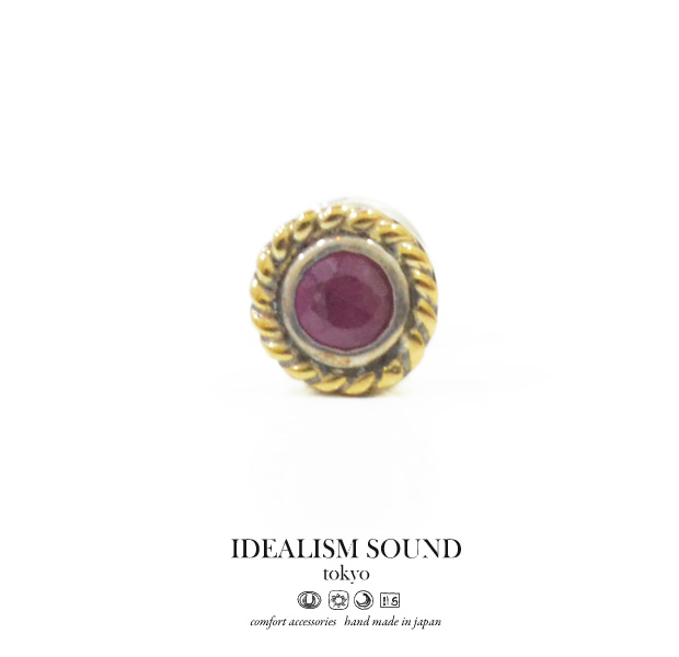idealism sound No.12039 Ruby