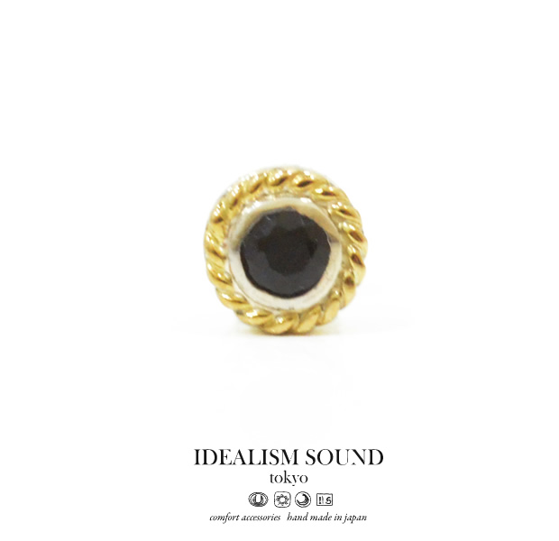 idealism sound No.12040 Onyx