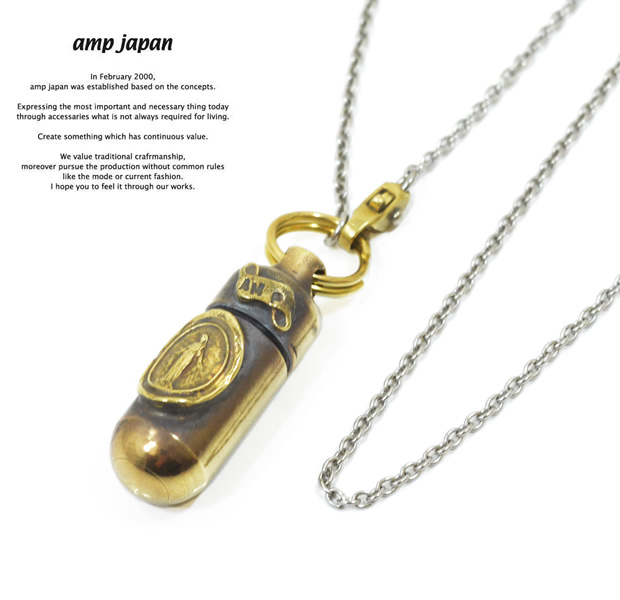 amp japan 14ad-150 pill case long necklace