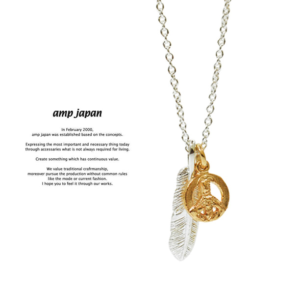 amp japan 14ah-145 small feather & peace sign necklace