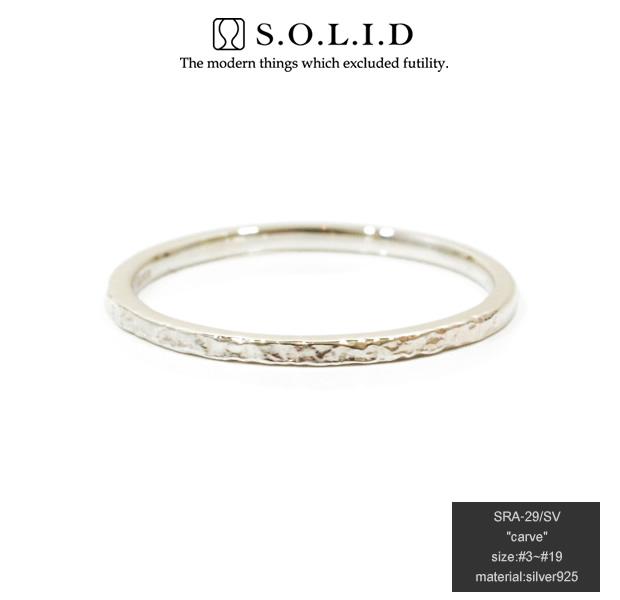 S.O.L.I.D SRA-29 carve ring