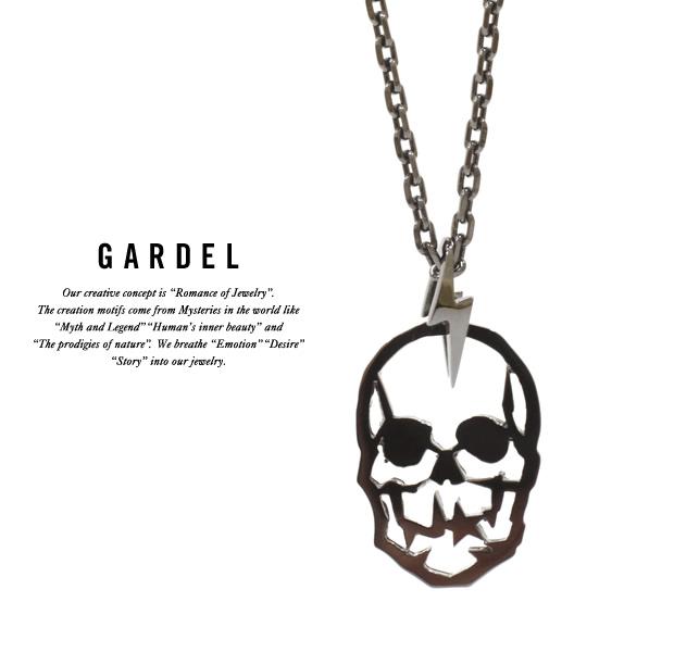 GARDEL gdp017p bk GLITTER SKULL pendant