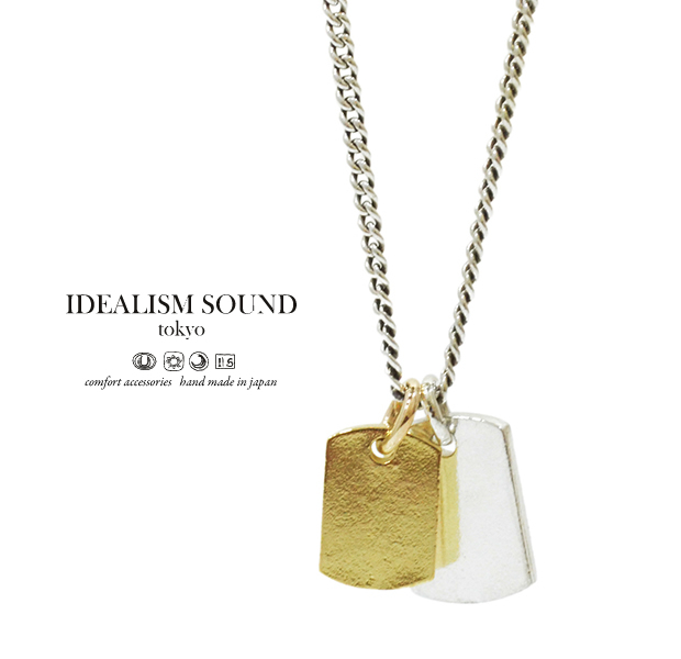 idealism sound No.14071