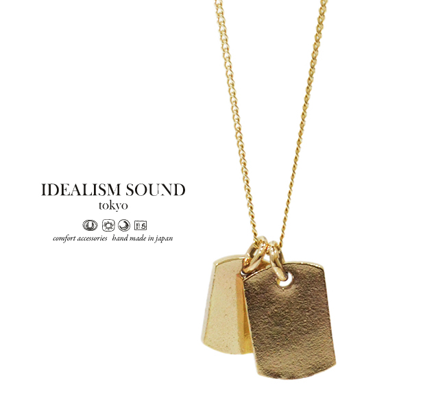 idealism sound No.14072