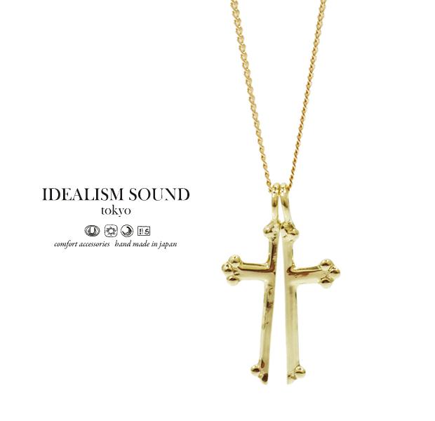idealism sound No.14075