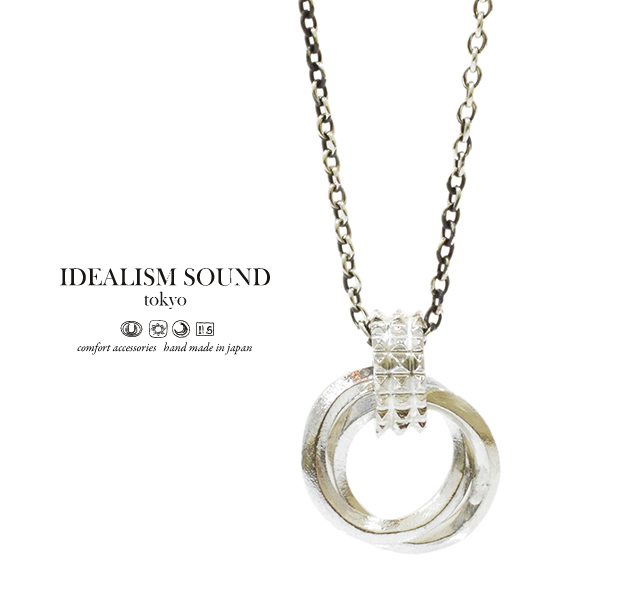 idealism sound No.14076