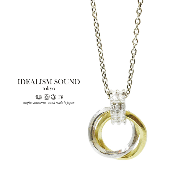 idealism sound No.14077