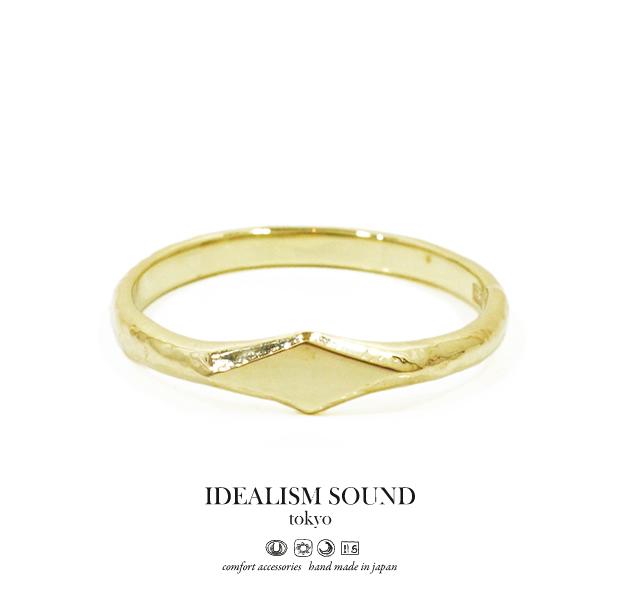 idealism sound No.14089