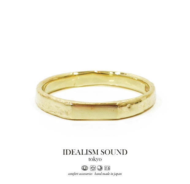 idealism sound No.14091