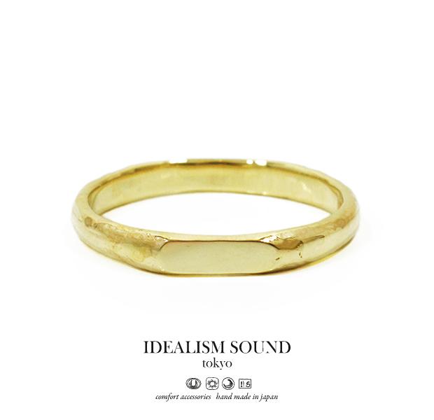 idealism sound No.14093
