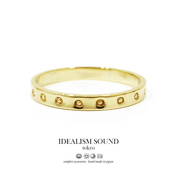 idealism sound No.14095