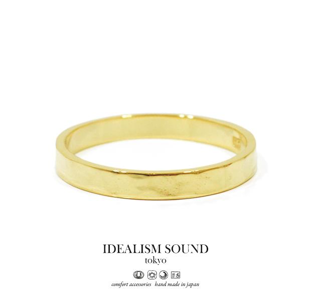 idealism sound No.14102