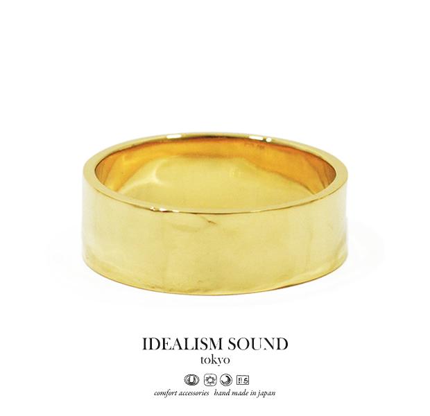 idealism sound No.14103