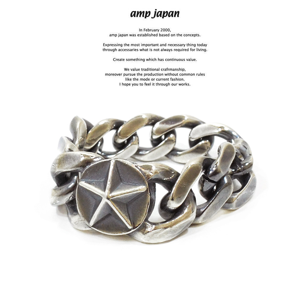 amp japan 14ad-225 chain star ring