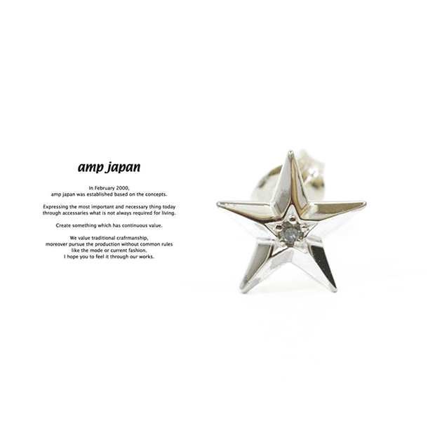 amp japan 14ao-840 carbone diamond star pierce