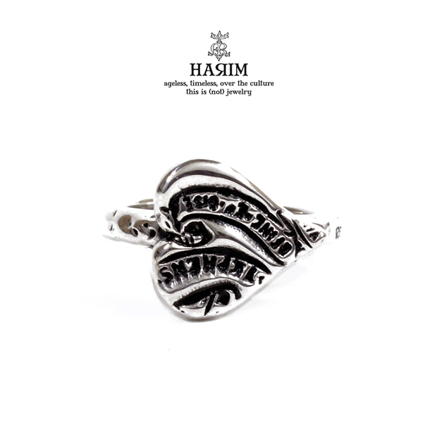 HARIM HRR002SV stamp heart ring