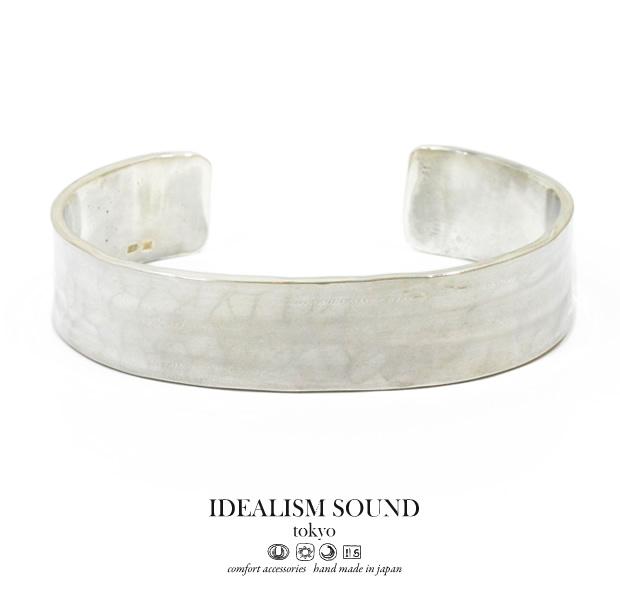 idealism sound No.14112