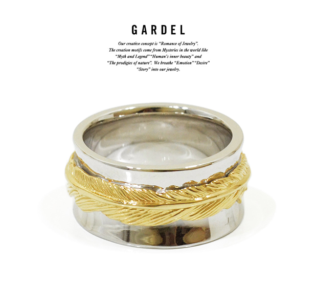 GARDEL gdr078 GP SOLID FEATHER RING