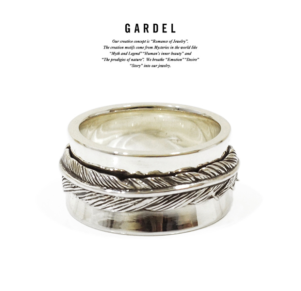 GARDEL gdr078 SV SOLID FEATHER RING