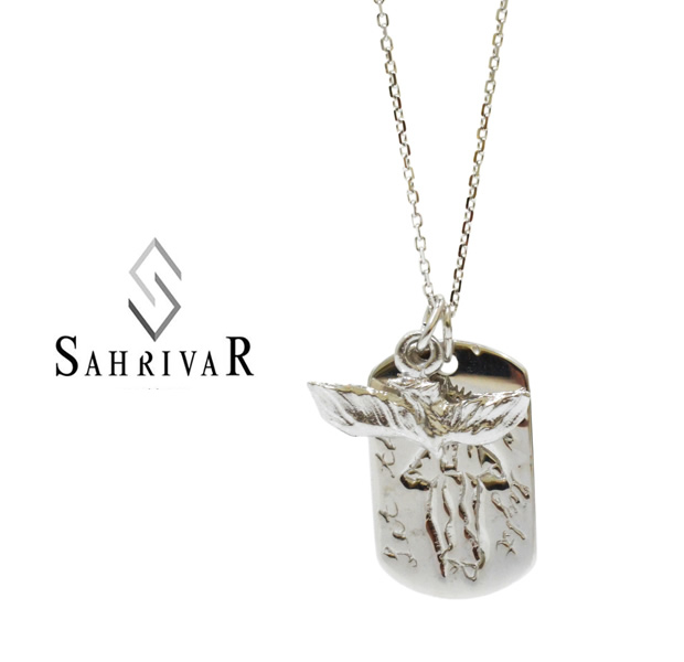 SAHRIVAR sn62s14a Dove on Maria Necklace