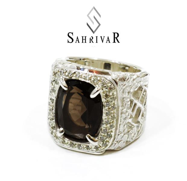 SAHRIVAR sr55s14a Garden College Ring