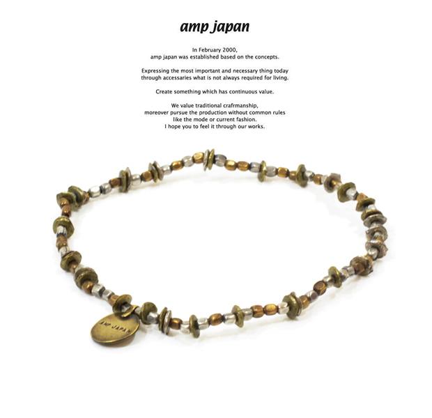 amp japan 9ah-112 Random Medium Beads