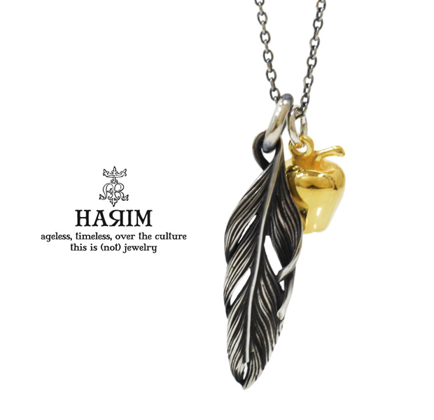 HARIM HRP041S Owl feather tiny with golden apple